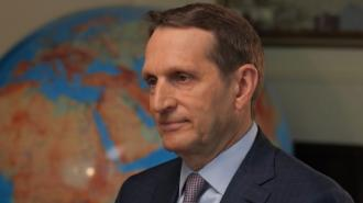 Нарышкин рассказал, каким странам необходима сильная разведка