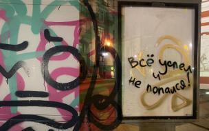 """Уличный художник Базелевс: """"Стены отказать в публикации не могут"""""""