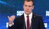 Медведев: Комиссия МОК приняла аморальное решение