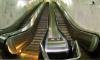 Пьяный сотрудник метро разбился, скатившись по балюстраде эскалатора