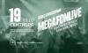 Фестиваль MEGAFONLIVE