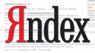 Яндекс и Рамблер договорились о сотрудничестве