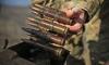 В Санкт-Петербурге обезврежен 200- килограммовый снаряд военных времен