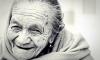 Две бабушки с улицы Бабушкина продавали наркотики бабушкам