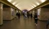Сообщение о том, что на станции «Сенная площадь» заложена бомба, оказалось «шуткой»