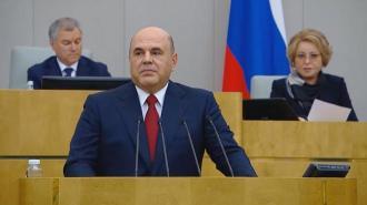 Мишустин: увеличение цен на товары в мире подтолкнуло ускорение инфляции в РФ