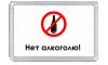 В Петербурге ограничат продажу алкоголя