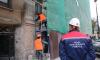 ФКР: В Петербурге готово 78% реконструируемых фасадов
