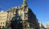 Кафе и магазины покидают Невский проспект
