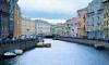Петербург занял одиннадцатое место в списке самых романтичных городов мира