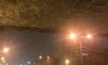 На Ланском шоссе от моста на проезжающую машину свалился кусок бетона