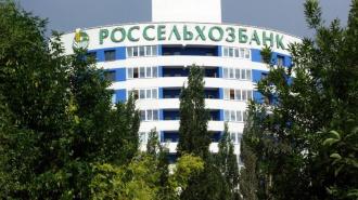 Руководитель отделения Россельхозбанка повесился из-за финпроверки