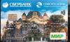 Сбербанк выпустит для петербургских студентов кампусную карту МИР