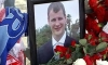 Суд по делу об убийстве фаната Свиридова
