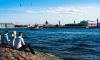 В Петербурге открывается масштабный саммит в области туризма
