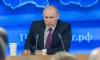 Владимир Путин официально зарегистрирован кандидатом в президенты