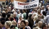 Чехи вышли громить цыганские поселения: 75 задержанных