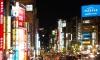 Япония снова открыта для туристов. МИД РФ разрешил россиянам посещать страну Восходящего солнца