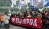 Оппозиция проведет в Петербурге альтернативный экономический форум