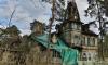Дача Кривдиной в Сестрорецке будет отреставрирована