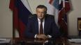 Губернатор Ленобласти поблагодарил сотрудников ФСБ ...