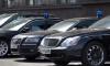 Петербургским чиновникам запретили покупать авто дороже 1,1 млн рублей