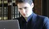 Павел Дуров не явился на допрос
