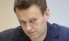 Навальному шьют новое уголовное дело после истории с квартирой Собянина