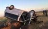 В Волгограде в ДТП с минивэном BlaBlaCar пострадали водитель и 8 пассажиров