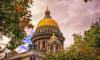 Рабочая неделя начнется в Петербурге с дождей