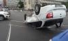 На перекрестке Бухарестской и Салова Chevrolet перевернул Lada Granta прямо на трамвайных путях: ожидается пробка