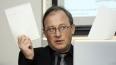 Андрей Колесников покинет свой пост в организации ...