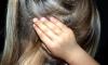 В Петербурге пропала девочка с шрамом на груди