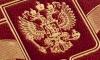 В Чечне против закрепления в Конституции особой роли православия