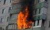 После пожара на Народной женщина впала в кому, из-за пожара на Пражской эвакуировали 15 человек