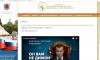 На сайте комитета Смольного опубликовали фильм «Он вам не Димон»
