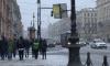 Зима не спешит уходить: 1 марта в Петербурге метель, мороз и снег
