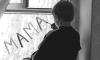 Прокуратура не позволила 3-летнему сироте переехать в США