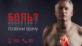 """""""Не терпи боль в сердце"""" информирует петербуржцев"""