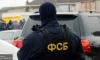 НАК: в Нальчике уничтожена группа вербовщиков ИГИЛ