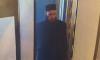 В официальный розыск объявлены два организатора теракта в петербургском метро