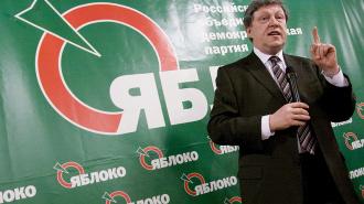 """""""Яблоко"""": На пост Президента мы можем выдвинуть Григория Явлинского"""