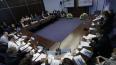Инновационный форум в Петербурге пройдет в конце ноября
