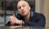 """Нагиев сыграет Остапа Бендера в экранизации """"12 стульев"""""""