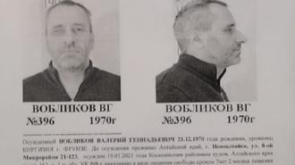 В Алтайском крае бывший спецназовец ГРУ Генштаба совершил уже третий побег