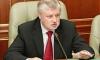 Перерыв перед голосованием по вопросу отзыва Сергея Миронова
