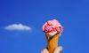 Студенты ИТМО придумали мороженое для роста мышечной массы