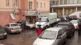 Некто от имени Навального заминировал шесть школ в Петер...