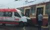 Маршрутка помяла трамвай на Луначарского