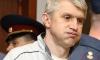 Суд отказался смягчить наказание Платону Лебедеву